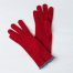 Short Cashmere Gloves Red | Teixidors